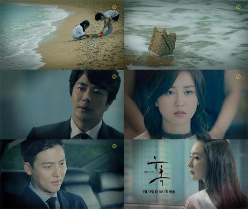 权相佑,崔智友,朴河宣,李廷镇出演的《诱惑》,将作为《doctor异乡人
