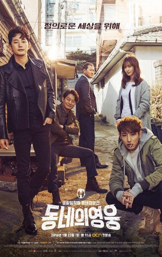 Resultado de imagem para neighborhood hero korean drama
