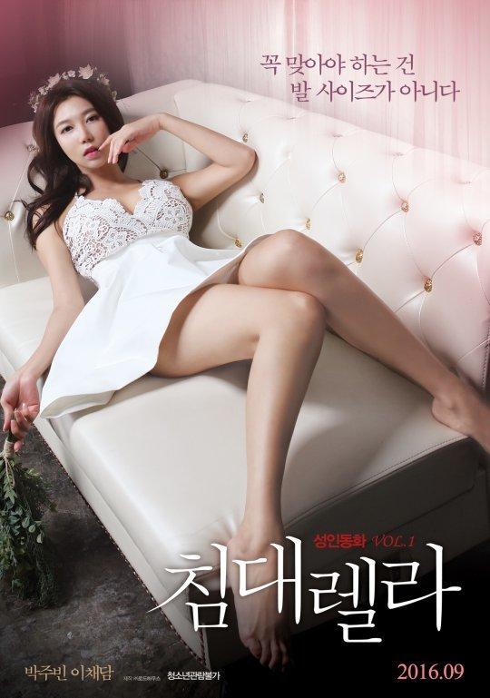 Erotic thriller  Wikipedia