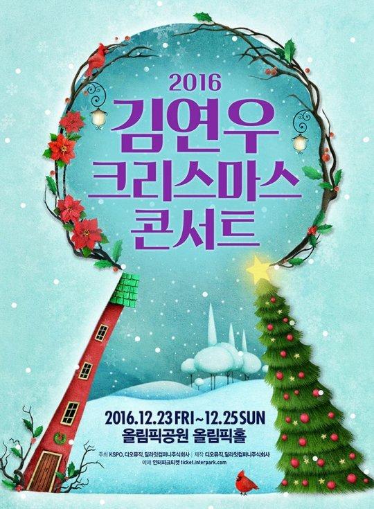 김연우, 크리스마스 콘서트 티켓 오픈 동시에 예매율 1위
