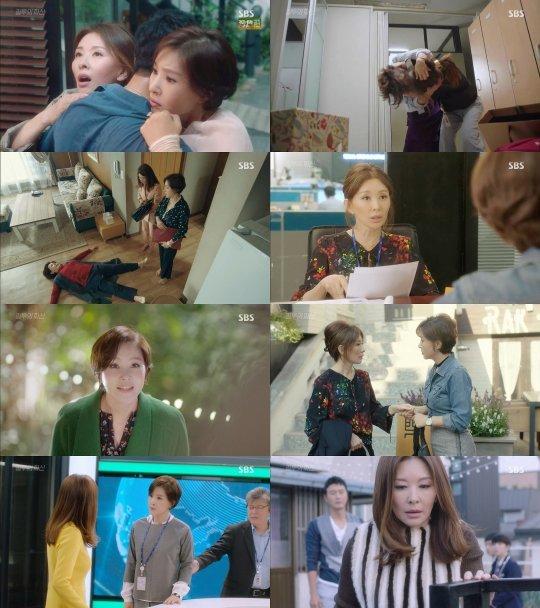 '질투의 화신' 이미숙-박지영, 또 하나의 '케미 캐리'
