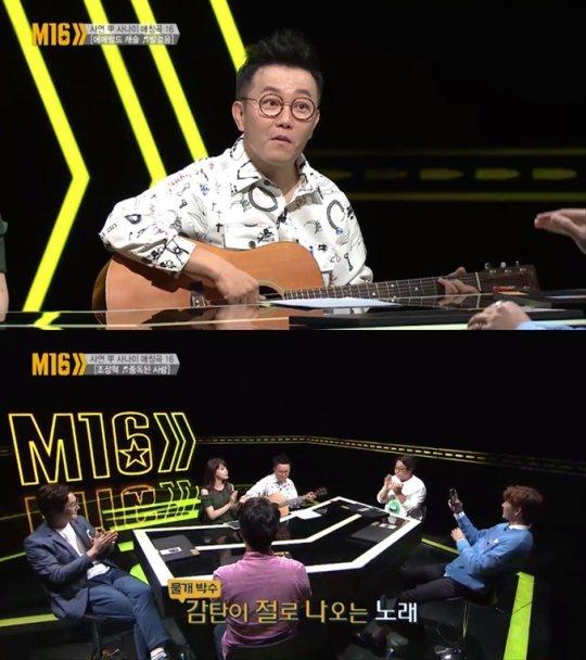 "'M16'조장혁 ""김연우, 술자리서 고음할 때마다 토할 거 같다고..."""