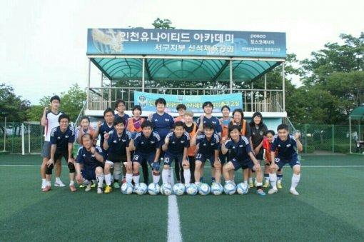 인천 유나이티드, 성인축구클리닉 5회차 회원 모집