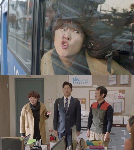 '막영애15', 낙원사 셰어오피스 본격화 (feat.고세원)