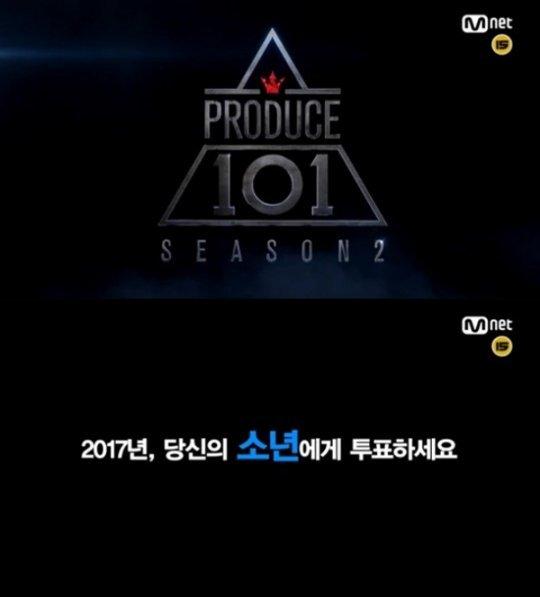 """'프듀101' 측 """"한동철 국장 퇴사 영향無…시즌2 예정대로 진행"""" [공식입장]"""