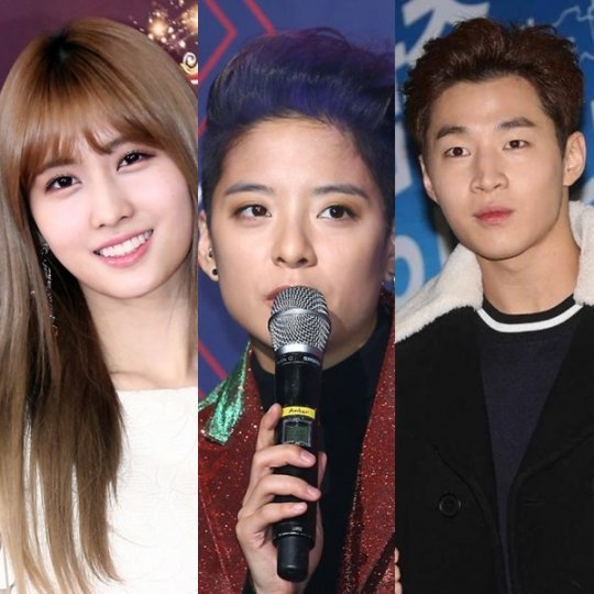 SBS 설특집 파일럿, 강남·모모·엠버에 헨리까지 출연 확정[종합]