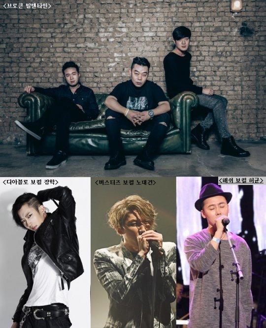 브로큰 발렌타인, 13일 새 미니앨범 'Project. Nabla' 발매