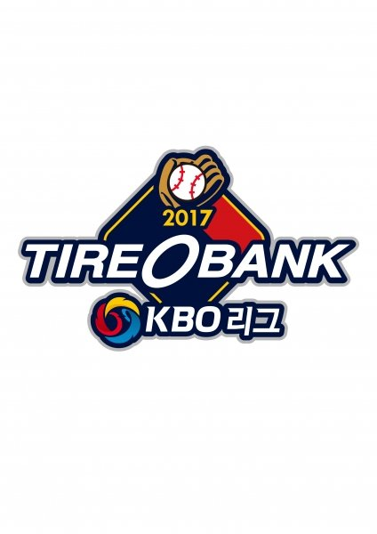 KBO, 2017 타이어뱅크 KBO 리그 공식 엠블럼 발표