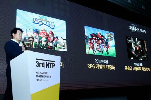 """방준혁 넷마블게임즈 의장 """"'RPG 세계화'로 글로벌 메이저와 승부"""""""