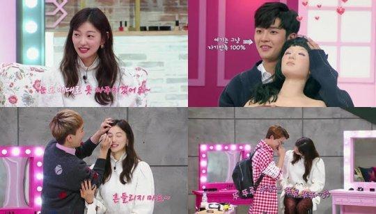 '점지의 아이콘' 이엘, '립스틱 프린스' 출연해 삼신 매력 발산