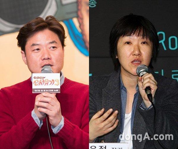 """나영석 PD """"이우정 작가, 내겐 자극이자 영감의 원천"""""""