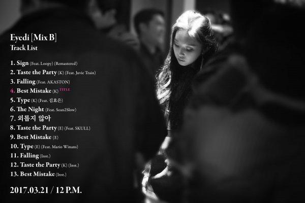아이디, '믹스 비(Mix B)' 트랙리스트 공개