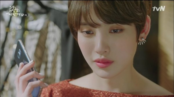[TV북마크] '그거너사' 홍서영, 이현우·이정진 일촉즉발 삼각관계