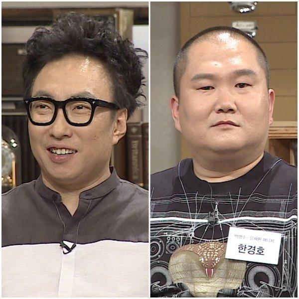 """'잡스' 박명수 매니저 """"민서 태어난 후 사람이 바뀌었다"""""""