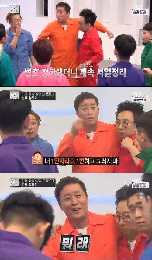 """'무한도전' 정준하, 군대 면제 이유 밝혀 """"4대 독자인데 어떡하냐"""""""