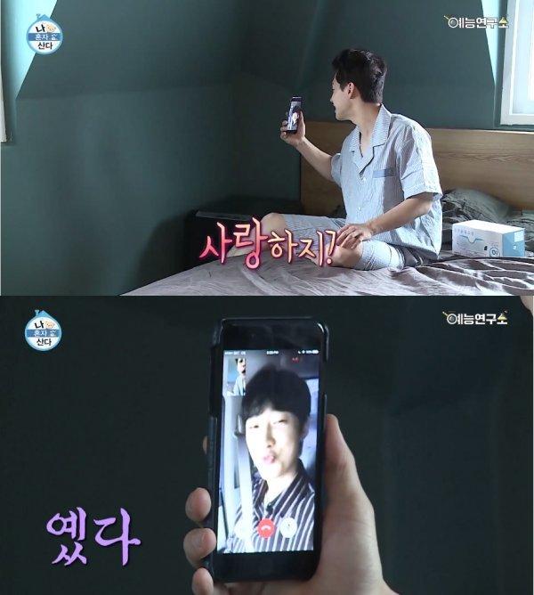 """'나 혼자 산다' 헨리와 뽀뽀 주고받는 B1A4 진영…""""천사다"""""""