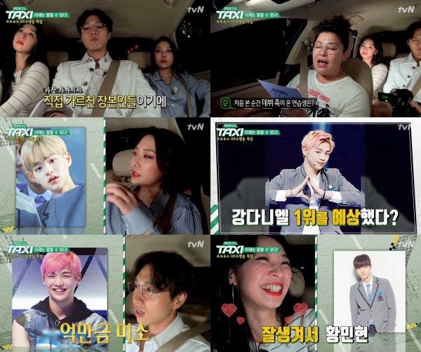 '프듀2' 치타X이석훈X신유미 트레이너, '데뷔 예감' 온 연습생 누구?