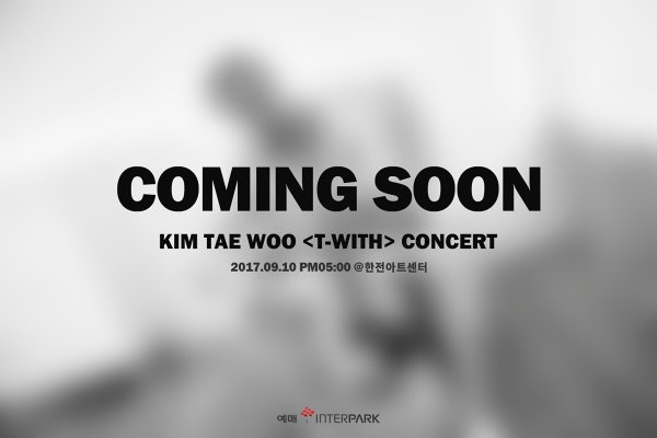 김태우, 9월 단독 콘서트 개최…오늘(18일) 티켓 오픈