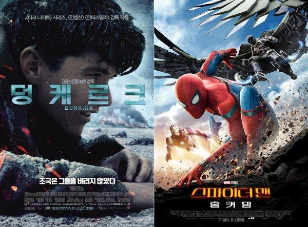 [DA:박스오피스] '덩케르크'-'스파이더맨' 외화 쌍끌이 흥행 질주