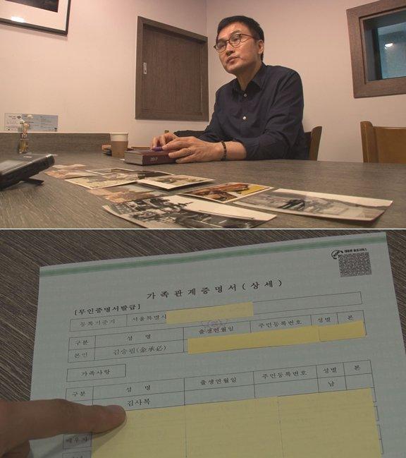 '궁금한 이야기Y', 영화 '택시운전사' 김사복 이야기 다룬다