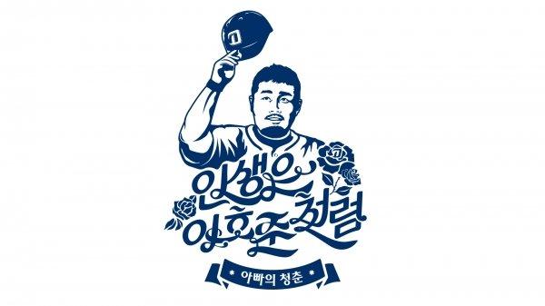 NC 다이노스, 30일 넥센 전서 이호준 은퇴경기 개최