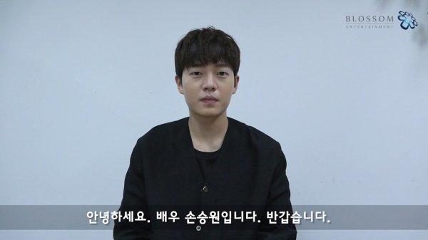 """'청춘시대2' 손승원 """"애정했던 작품, 벌써 그립다"""" [종영소감]"""