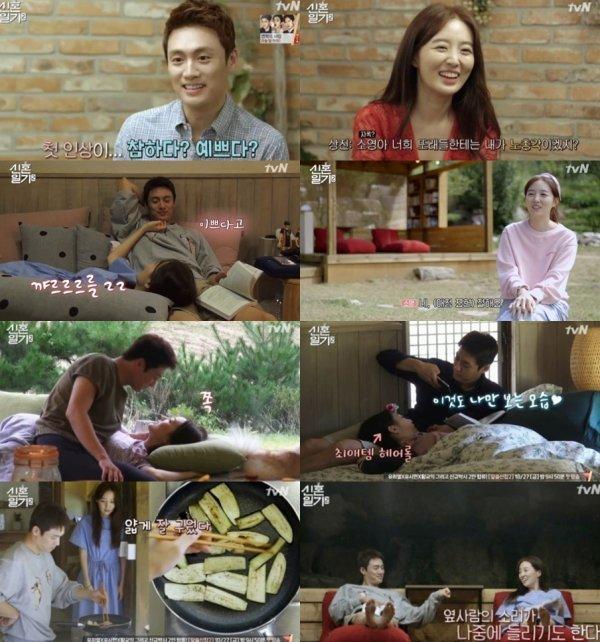 '신혼일기2' 오상진♥김소영, 결혼 100일 째 좋아 죽는 병아리 부부