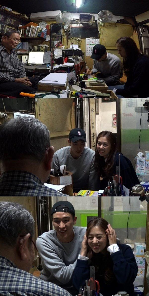 """[DA:클립]'동상이몽2' 장신영♥강경준 """"결혼하기 딱 좋은 날은…"""""""