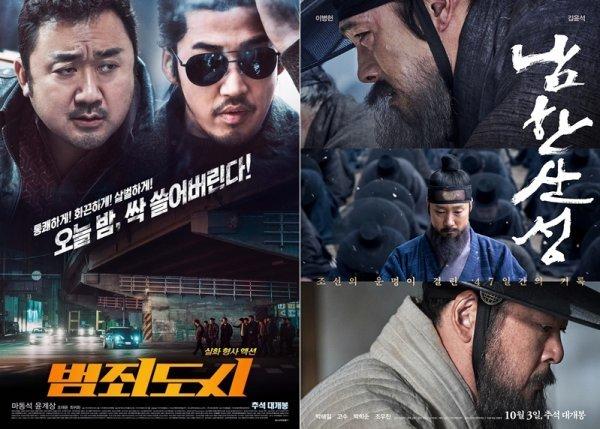 [DA:박스오피스] '범죄도시' 누적 367만…동시기 개봉작 '남한산성' 넘어섰다