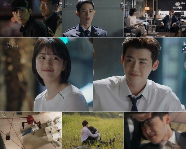 [TV북마크] '당잠사' 이종석, 배수지에게 고백♥…불길한 예지몽