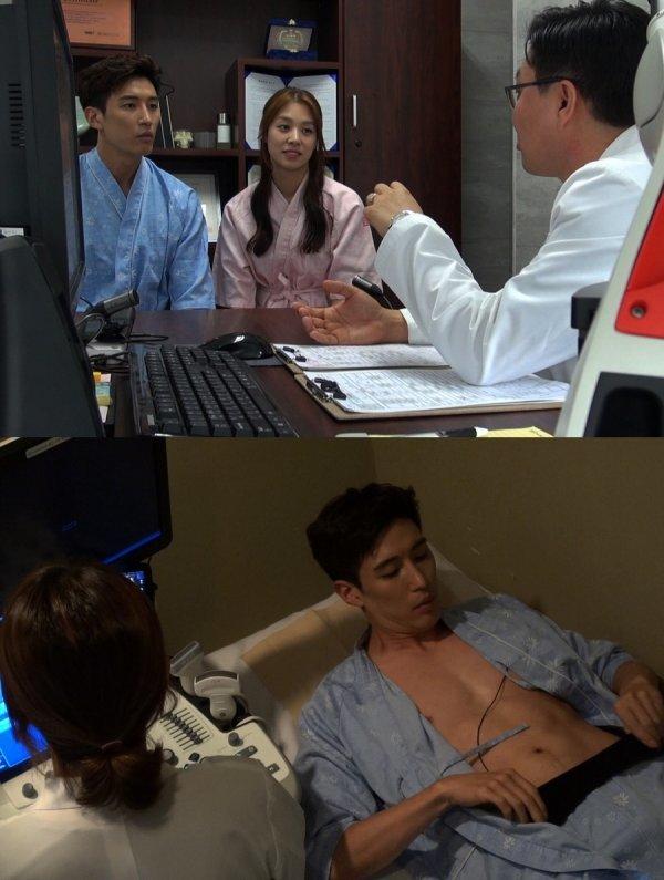 '너는 내 운명' 장신영♥강경준, '예비 부부 건강검진' 결과 공개