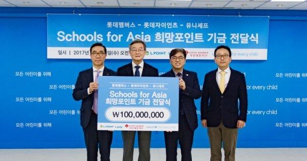 롯데자이언츠, 'Schools For Asia' 캠페인 기금 1억원 전달