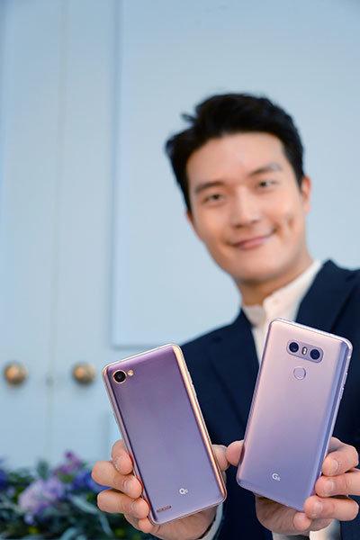 LG 'G6·Q6' 라벤더 바이올렛 색상 출시