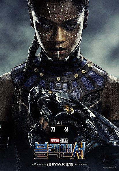 [DA:할리우드] '블랙팬서' 티찰라 여동생 슈리 스핀오프 만화 나온다
