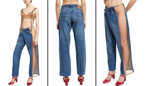 속옷 없이 입는 청바지 파격…민망한 옆트임