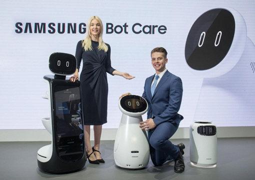 삼성전자가 CES 2019에서 공개한 '삼성봇 케어'. 사진제공|삼성전자