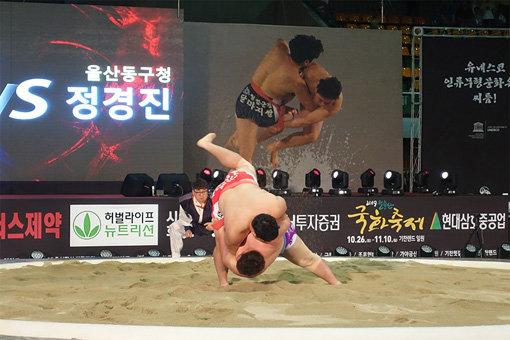 한국허벌라이프, 추석장사씨름대회 12년 연속 후원
