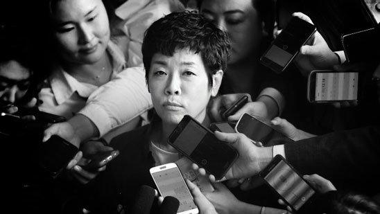 'MB정권 블랙리스트' 검찰 출석한 김미화