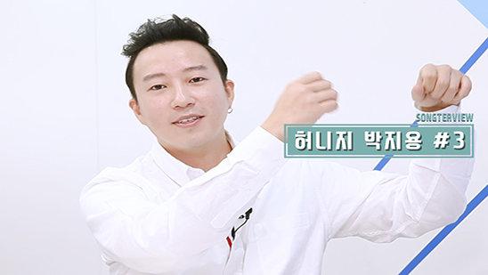"""[송터뷰] 박지용, """"핑클, 재결합으로 꼭 봤으면"""""""