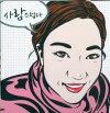 황소영 기자