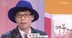 """유재석, 아침마당 깜짝 출연…""""트로트 가수 유산슬입니다"""""""