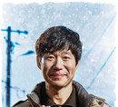 풍상씨와 '등골 브레이커' 동생들 이야기, 1월 9일 첫 방송