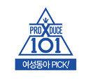 '프로듀스×101' 인기돌 11