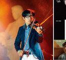 또 사기 당한 전자 바이올리니스트 유진 박