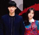 구혜선·안재현, 결혼 3년 만에 파경 위기