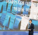 서울시 미세먼지 '시즌제'로 잡는다
