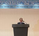 우유자조금관리위원회, 〈제5회 '우유 가치의 재발견' 위한 포럼〉 개최
