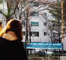 """12·16 부동산 대책 한 달… """"대치동·목동, 이젠 가고 싶어도 못 가요"""""""