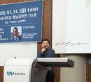 [단독]박연차 태광실업 회장 부고 직후 만난 맏딸 박선영 대표