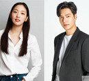다시 뭉친 김은숙 사단 이민호, 김고은의 차원이 다른 로맨스